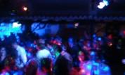 Discoteca Terrasita